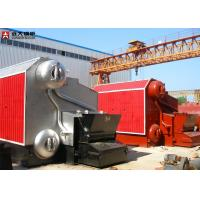 Buy cheap Steam Generator Rice Husk Steam Boiler 8 Ton Biomass Pellet Stove from wholesalers