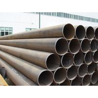 Buy cheap API 5L LSAW Line Pipes for Steel Structures product