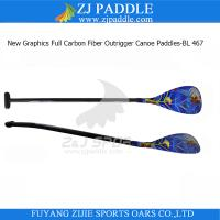 Buy cheap 2015 New Graphics Carbon Fiber Outrigger Canoe Paddle from wholesalers
