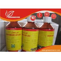 Buy cheap CAS 2921-88-2 Chlorpyrifos 48%EC Broad Spectrum Insecticide for cutworms from wholesalers