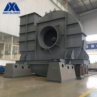 Buy cheap Biomass Boiler Dust Collector Fans & Blower Corrosion Resistant from wholesalers