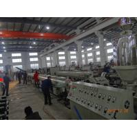 Buy cheap PPR Pipe Extrusion Machine Plastic Recycling Equipment High Efficiency and Eco-friendly from wholesalers