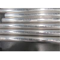 Buy cheap Bright Surface Nickel Alloy Pipe ASTM B163 UNS N02200 Stable Performance from wholesalers