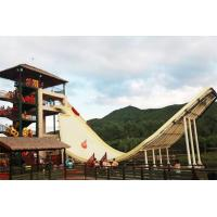 Buy cheap 12m Platform Height U - Waving Water Park Slide / Commercial Playground Equipment product