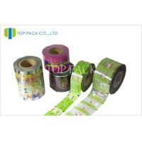 Buy cheap Plastic Laminated Packaging Film Roll For Seeds / Snack , 3 Inch Diameter Laminating Film product