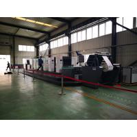 Buy cheap Automatic Roll To Roll Offset Printing Machine / Roll To Roll Label Printing Machine from wholesalers