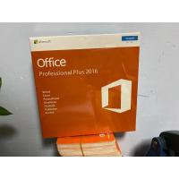 Buy cheap 32 64 Bit Microsoft Office 2016 Product Key Full Version , Office 2016 Professional Plus Retail Box from wholesalers