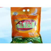 Buy cheap Skin Protecting Eco Washing Powder , Water Quickly Dissolved Gentle Washing Powder from wholesalers