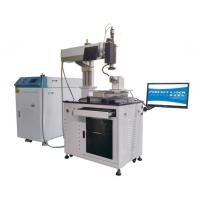 Buy cheap Hand held Optical fiber laser welding machine , automated welding equipment PE - W1000D from wholesalers
