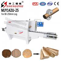 Buy cheap Shengong log cutting multi rip saw machine from wholesalers