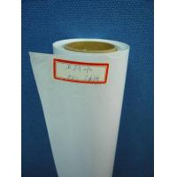 Inkjet rigid PVC film