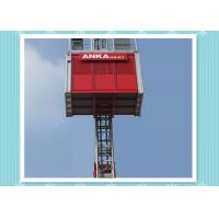 Buy cheap High Performance Building Hoist SC120TD 1200Kg / Construction Material Hoist from Wholesalers
