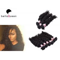 Buy cheap Curly 6A Malaysian Virgin Hair , 10 Inch - 30 Inch Human Hair Extension product