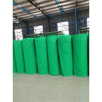 Buy cheap Free samples!!!High Quality Scaffolding Hdpe Green Safety Net With Rings from wholesalers