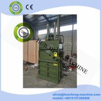 Buy cheap Manual Control Hydraulic Vertical Waste Paper Baler/Waste paper carton recycling plastic baler vertical packing machine from wholesalers
