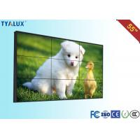 Buy cheap 55 Inch HD 4K Supported 5.3mm Narrow Bezel LCD Video Wall with Orignal Panel from wholesalers