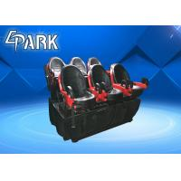 Buy cheap Theater 4D Virtual Reality Chair , 12D or 9D Simulator Game Machine from wholesalers