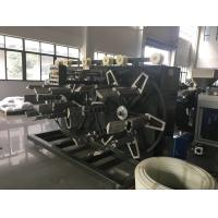 Buy cheap 65mm PE Pipe Extrusion Line Hdpe Pipe Extrusion Machine 1 Year Warranty from wholesalers