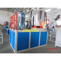 Buy cheap Plastic Auxiliary Machine / PVC Mixer Hot Cold / Plastic Raw Material Making Machine from wholesalers