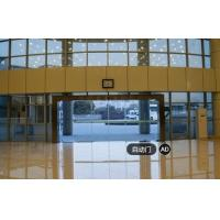 Buy cheap Rail Cover Length 2 M To 6m Automatic Sliding Door Opener Residential CE from wholesalers