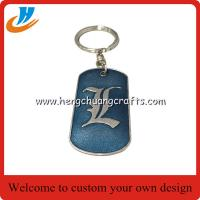 Buy cheap K004 Dog tag metal keychain keyring soft enamel technology with custom design from wholesalers