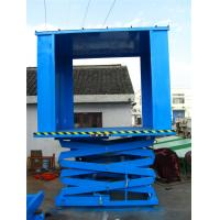 Buy cheap 0.25~1m/s hydraulic cargo lift  Low-noise and energy-saving Freight Elevator from wholesalers