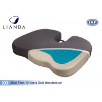 Buy cheap 55Kg / m3 Memory Foam Stadium Seat Cushion , Gel Coccyx Seat Cushion from wholesalers