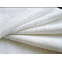 Buy cheap 4PCS Cotton Towels for Hotel (LJ-X157) from wholesalers