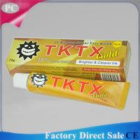 Buy cheap New 10g Tattoo Numb Product Pain Relief Pain Stop Painless TKTX38% Anaesthetic Numb Cream For Permanent Makeup from wholesalers