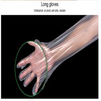 Buy cheap Disposable Long Sleeve HDPE/LDPE/PE Gloves  clear color for home cleaning ,food processing , salon, hospital. from wholesalers