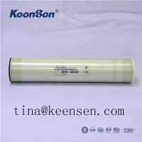 Buy cheap BW-8040 Industrial Reverse Osmosis Membrane Elements 10500GPD from wholesalers