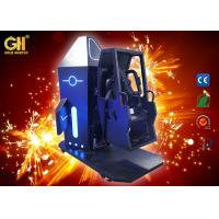 Buy cheap 720 Space Flip Virtual Reality Simulator Gold Hunter Space Chair For Theme Park product