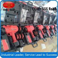 Buy cheap Rebar Tying Machine / Rebar Tier Building Construction Equipment from wholesalers