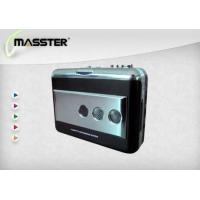 Buy cheap USB Cassette to MP3 Converter (BR 600) from wholesalers