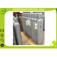 Buy cheap High Purity Gases NHM Neon Gas and Helium Gas Mixtures To Pure Neon Gas from wholesalers