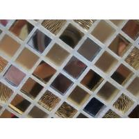 Buy cheap Color Epoxy Bathroom Tile Grout For Ceramic Tile Adhesive from wholesalers