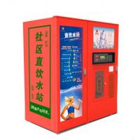 Buy cheap Indoor UF Pure Water Vending Machine 9 Level Treatment For Metro Station / Hospital from wholesalers
