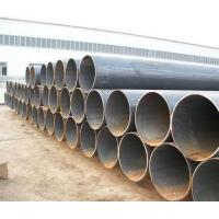 Buy cheap Seamless steel pipe / ASTM steel pipe / low alloy steel pipe / oil pipe / gas pipe / water pipe With MTC EN 10204 / 3.1  from wholesalers