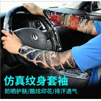 Buy cheap Tattooing Tattoo Sleeve, Outdoor Driving Riding Mountain Climbing Sun Protection Sleeves, Playing Golfing Arms from wholesalers