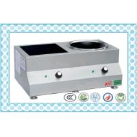Buy cheap 5KW one flat and one concave double burner commercial induction cooker from wholesalers