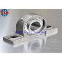 Buy cheap Low Noise SSF204 Bearing Housing Types , Stainless Steel High Precision Bearing Housing from wholesalers