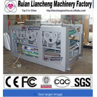 Buy cheap LC-1280P Jute bag printing machine from wholesalers