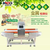 Buy cheap Custom Conveying Magnetic Food Metal Detector For Processing Industry from wholesalers