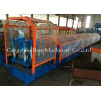 Buy cheap 80-300 C U Purlin Cold Metal Roll Forming Machine Steel Frame 8-12m/Min from wholesalers