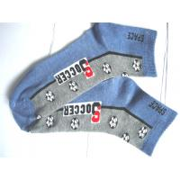 Buy cheap Knitting Mobile phone socks from wholesalers