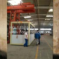 Buy cheap Expandable Modern Steel Modular House , Emulsion paint And Ceramic Tiles from wholesalers