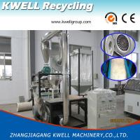 Buy cheap Plastic Grinding Milling Machine, PVC, PE, LDPE, LLDPE, PP, ABS, PBT, PS Grinder from wholesalers