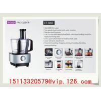 Buy cheap Multifunctional Food Processor with Slicer/ Meat Mincer/ Fruit Juicer/ 1.2 Liters Food Mixer Factory Price from wholesalers