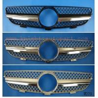Buy cheap Benz Front Grille from wholesalers