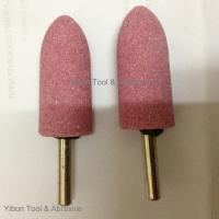 Buy cheap A11 Pink Abrasive stone product